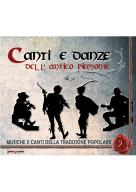 Canti e danze dell'antico Piemonte vol.2